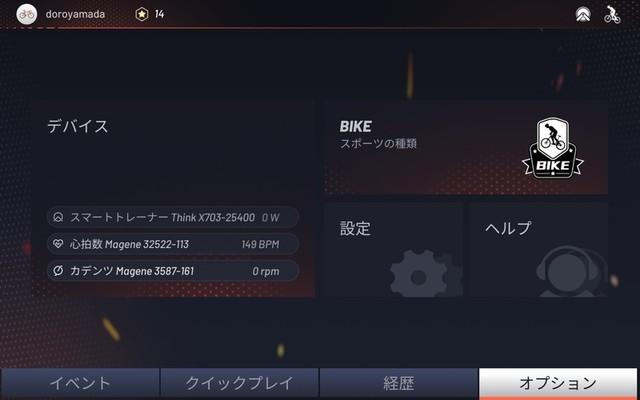 f:id:doroyamada:20210528223028j:image