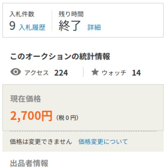 f:id:doroyamada:20210628122742p:image