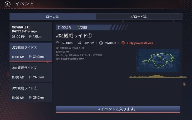 f:id:doroyamada:20210709231843j:image