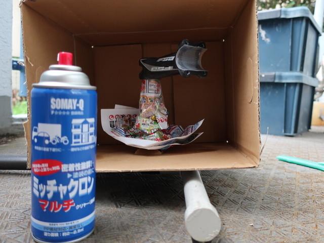 f:id:doroyamada:20210710223433j:image