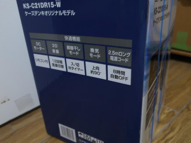 f:id:doroyamada:20210711220334j:image