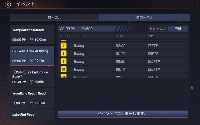 f:id:doroyamada:20210714221640j:image
