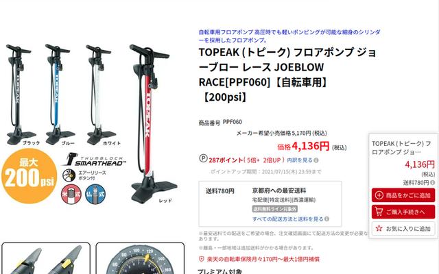 f:id:doroyamada:20210715231234p:image