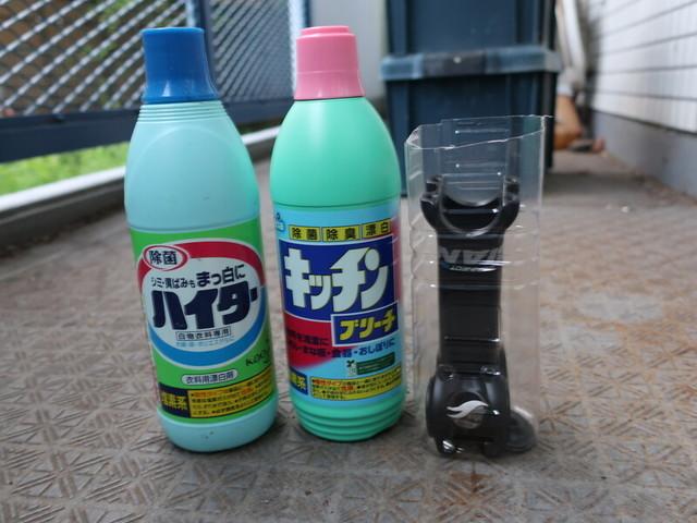 f:id:doroyamada:20210716222134j:image