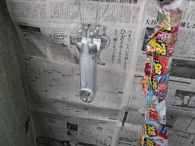 f:id:doroyamada:20210717211056j:image