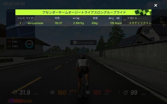 f:id:doroyamada:20210723232336j:image