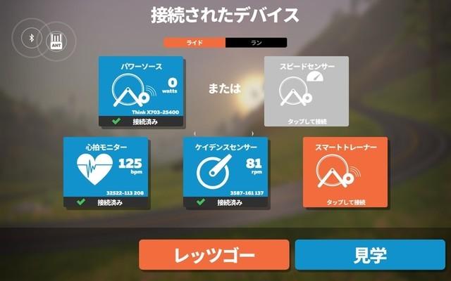 f:id:doroyamada:20210730221555j:image
