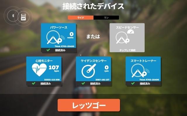 f:id:doroyamada:20210730221636j:image