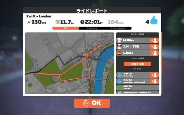 f:id:doroyamada:20210801215139j:image