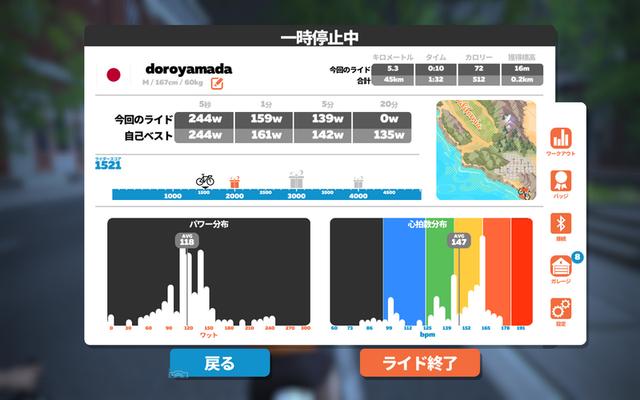 f:id:doroyamada:20210803230852p:image