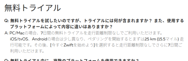 f:id:doroyamada:20210803231052p:image