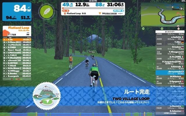 f:id:doroyamada:20210804225537j:image