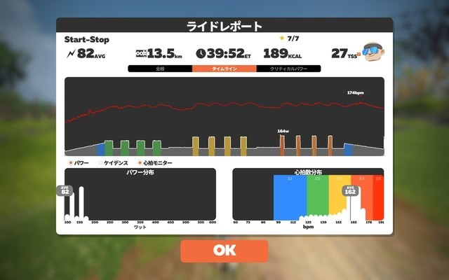 f:id:doroyamada:20210805215408j:image