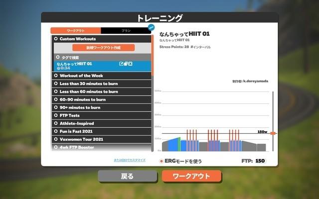 f:id:doroyamada:20210806222719j:image
