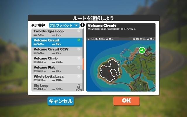 f:id:doroyamada:20210807122401j:image