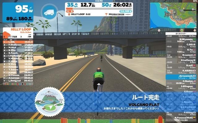 f:id:doroyamada:20210809230820j:image