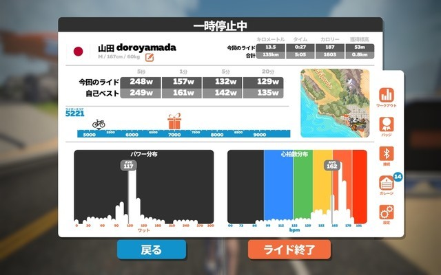 f:id:doroyamada:20210809230825j:image