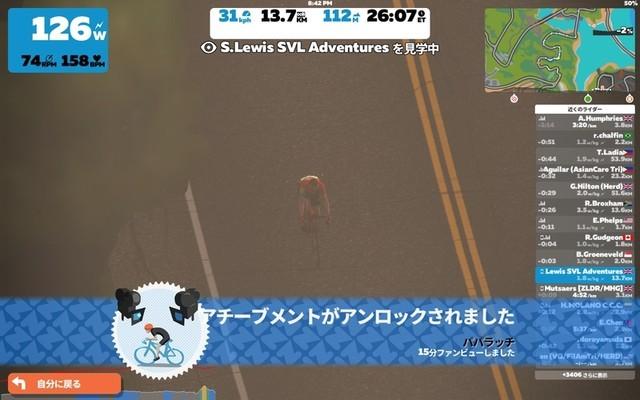 f:id:doroyamada:20210810214007j:image