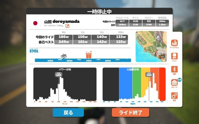f:id:doroyamada:20210810214027j:image