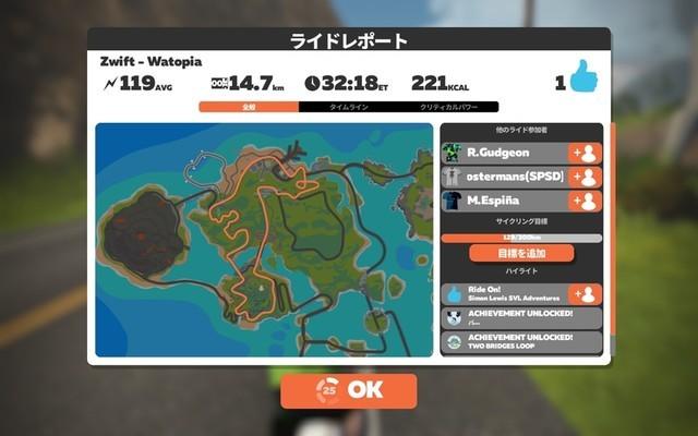 f:id:doroyamada:20210810214032j:image