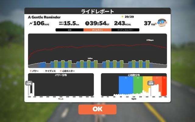 f:id:doroyamada:20210811220930j:image