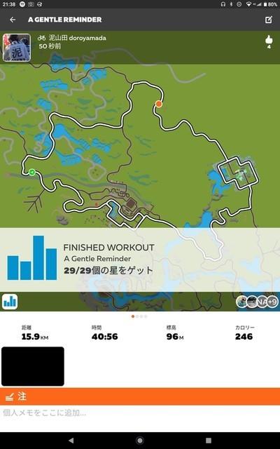 f:id:doroyamada:20210811220941j:image