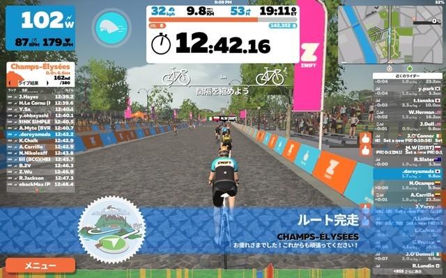 f:id:doroyamada:20210812232124j:image