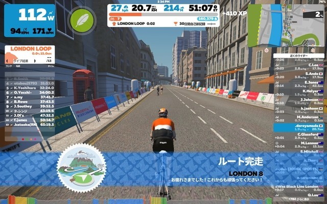 f:id:doroyamada:20210814000008j:image