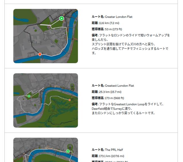 f:id:doroyamada:20210814212353p:image