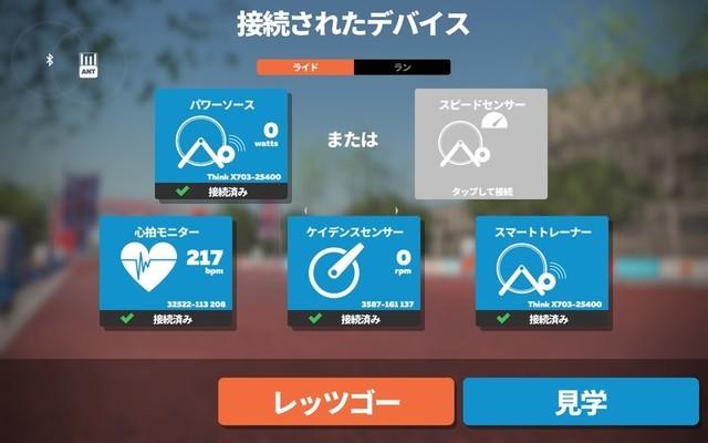 f:id:doroyamada:20210815205306j:image