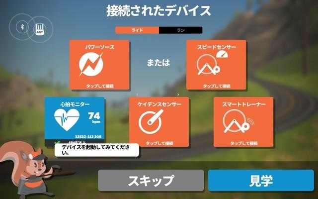 f:id:doroyamada:20210815205310j:image