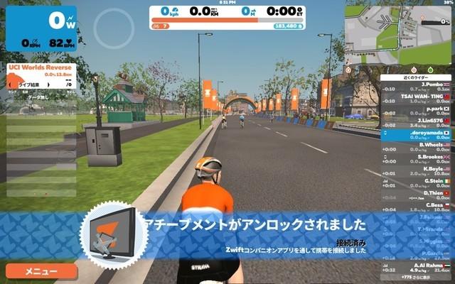 f:id:doroyamada:20210816215803j:image