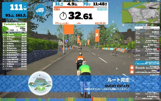 f:id:doroyamada:20210816215809j:image