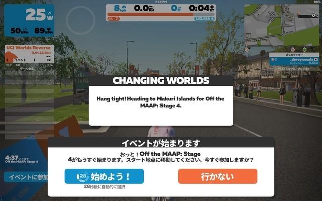 f:id:doroyamada:20210817210056j:image