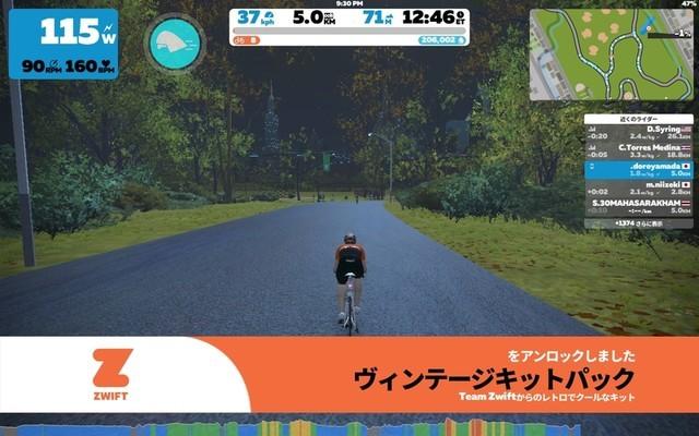 f:id:doroyamada:20210818223832j:image