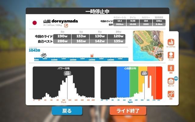 f:id:doroyamada:20210818223856j:image