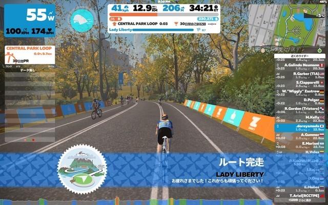 f:id:doroyamada:20210820232021j:image
