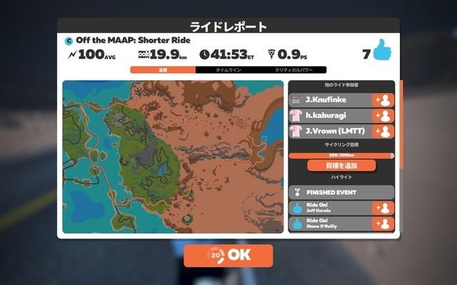 f:id:doroyamada:20210821205325j:image