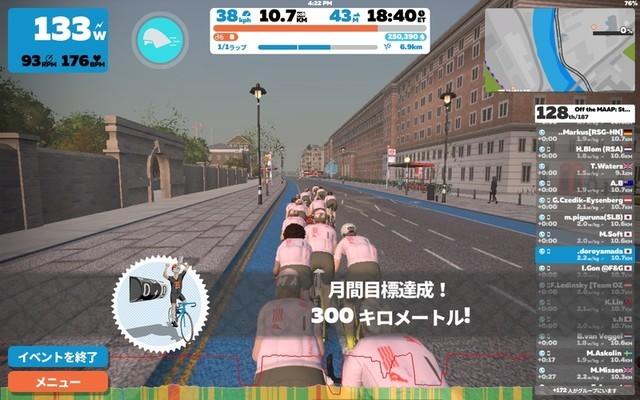f:id:doroyamada:20210822224757j:image