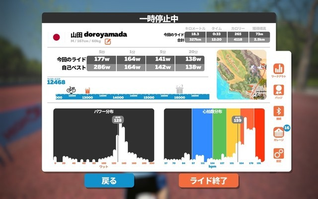 f:id:doroyamada:20210822224819j:image