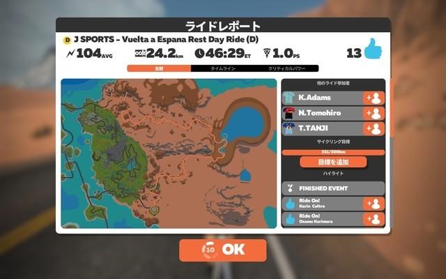 f:id:doroyamada:20210823222553j:image