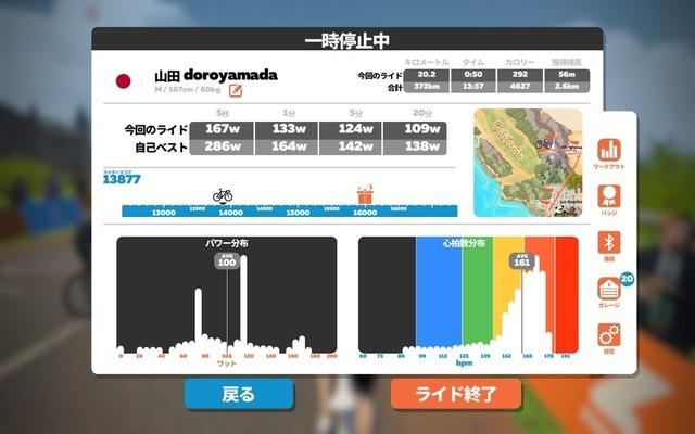 f:id:doroyamada:20210824225817j:image