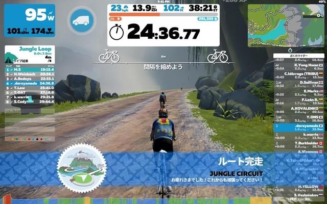 f:id:doroyamada:20210825225901j:image