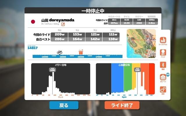 f:id:doroyamada:20210826224920j:image