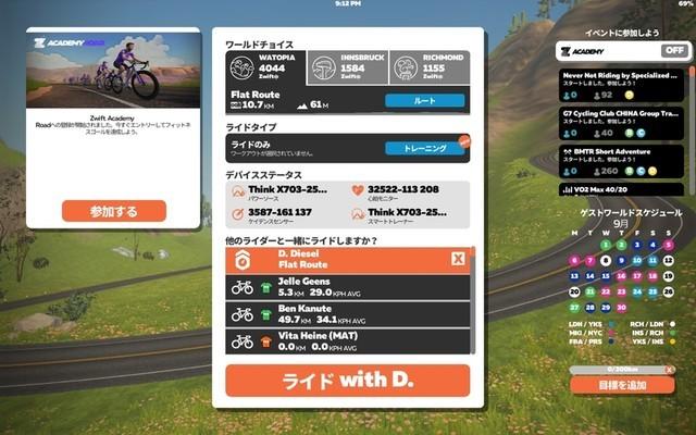 f:id:doroyamada:20210901232510j:image