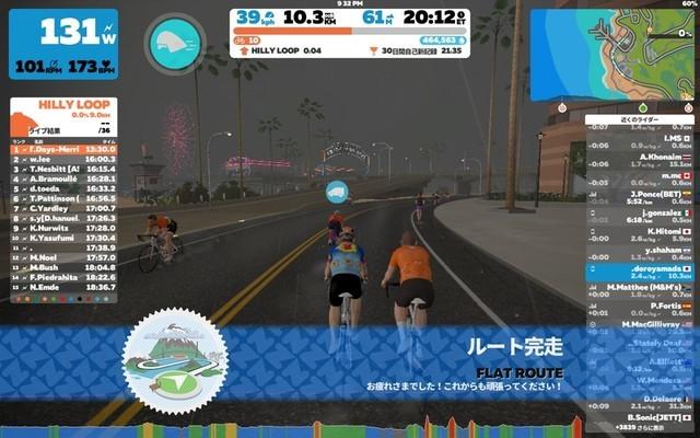 f:id:doroyamada:20210901232533j:image
