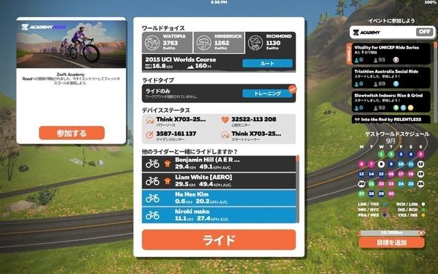 f:id:doroyamada:20210902220603j:image