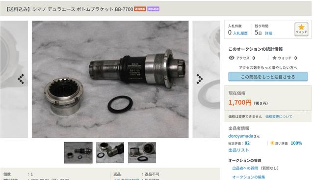 f:id:doroyamada:20210906221041p:image