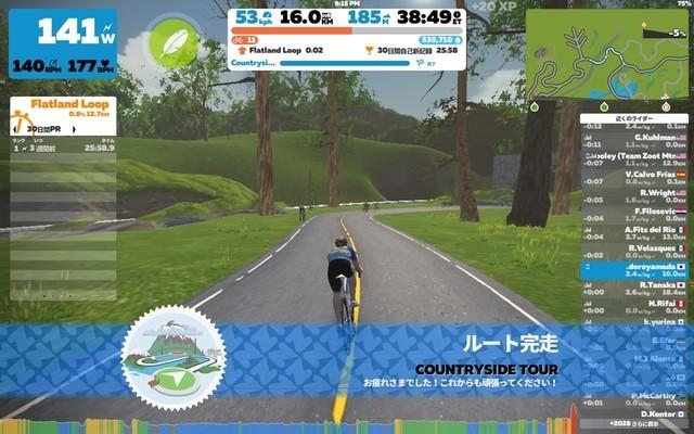 f:id:doroyamada:20210907225735j:image