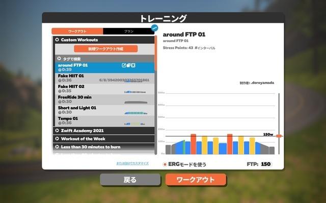 f:id:doroyamada:20210910225131j:image